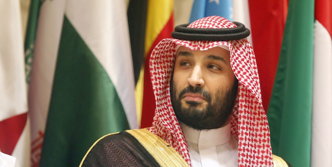 Saudi Crown Prince Mohammed bin Salman poses during a group picture ahead of Islamic Summit of the Organization of Islamic Cooperation (OIC) in Mecca, Saudi Arabia, early Saturday, June 1, 2019. Muslim leaders from some 57 nations gathered in Islam's holiest city of Mecca late Friday to discuss a breadth of critical issues ranging from a spike in tensions in the Persian Gulf, to Palestinian statehood, the plight of Rohingya refugees and the growing threat of Islamophobia. (AP Photo/Amr Nabil)
